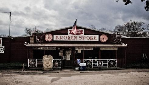 broken-spoke-front-feature